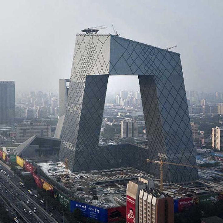 Beijing Cctv Stock Photos Images. Royalty Free Beijing Cctv Images ...