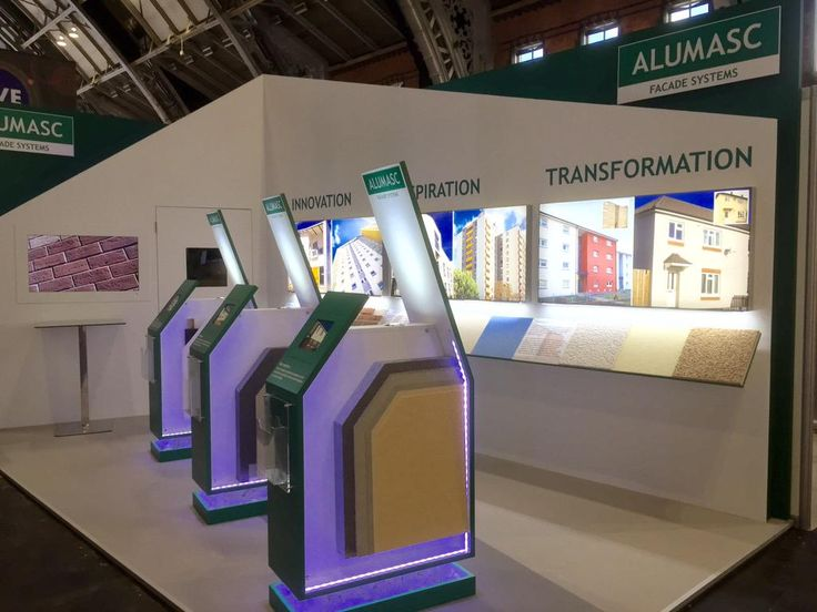 Another concept transformed into 3D. @AlumascFacades are at @CIHhousing in Manchester. Come and say hello.