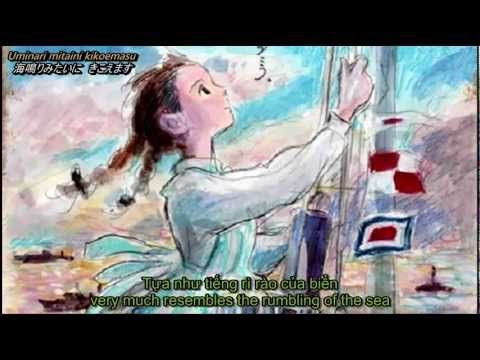 sayonara no natsu - Aoi Teshima with engsub and vietsub (From Up On Poppy Hill OST)