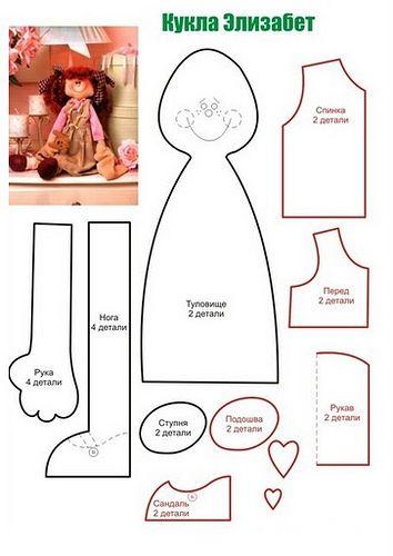 doll. ..♥.... Nims.... ♥
