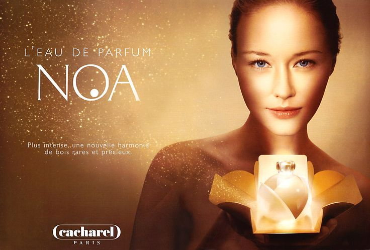 Cacharel - Noa Perfume - Advertising Campaign