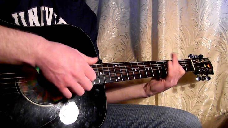 Игра на гитаре в стиле вестерн