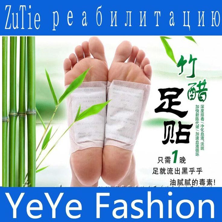 [Visit to Buy] 60 PCS High Quality bamboo juice detoxification medicament Improve sleep Slimming beauty to raise colour Thin body feet stick #Advertisement