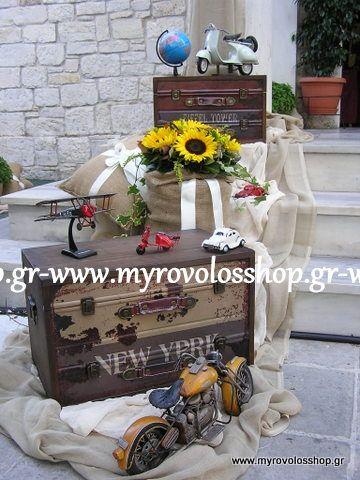 Θέμα Γύρος του Κόσμου & Ταξίδια | Myrovolos Shop