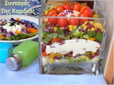 Colorful Easter Salad -  Πολύχρωμη πασχαλινή σαλάτα