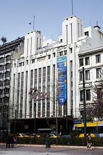 Rex cinema-theater, Panepistimiou street.