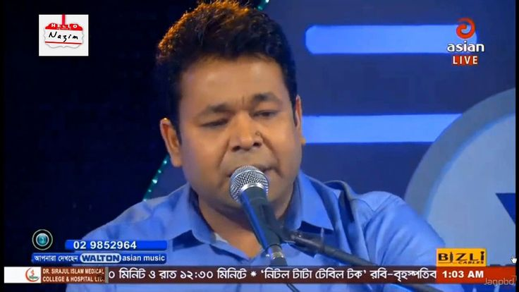 New Bangla Song 2017 | Amer Maa | Monir Khan |  Live Tv Show