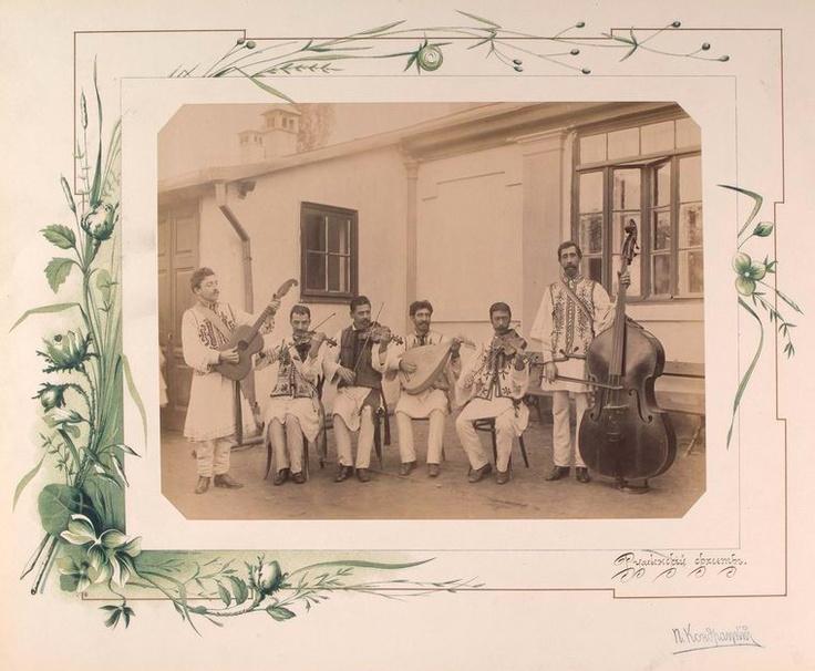 Gypsy band, around 1889, Moldova