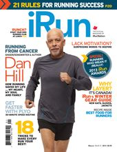 Dan Hill: Cover photo from the current issue of iRun Magazine. #Running