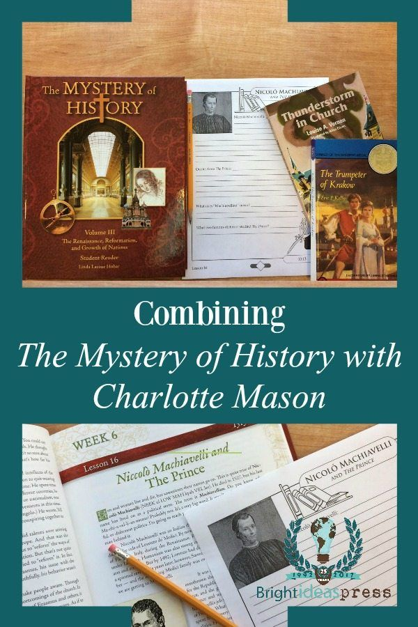 How to combine Charlotte Mason homeschooling with The Mystery of History