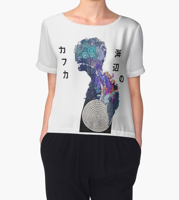 Kafka on the shore - Illustration Merch by GoldenGirlStore