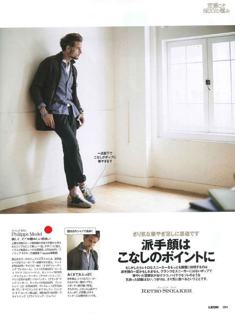 Leon Fashion Magazine #Japan #PhilippeModel #shoes #sneakers