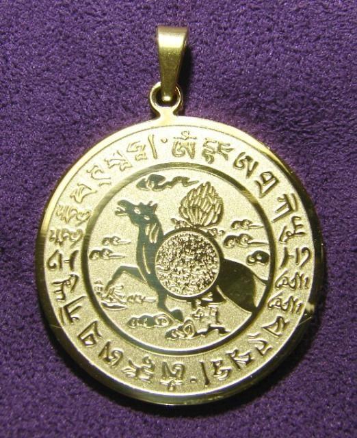 Ancient gambling talisman charm amulet casino hard rock statistics usage