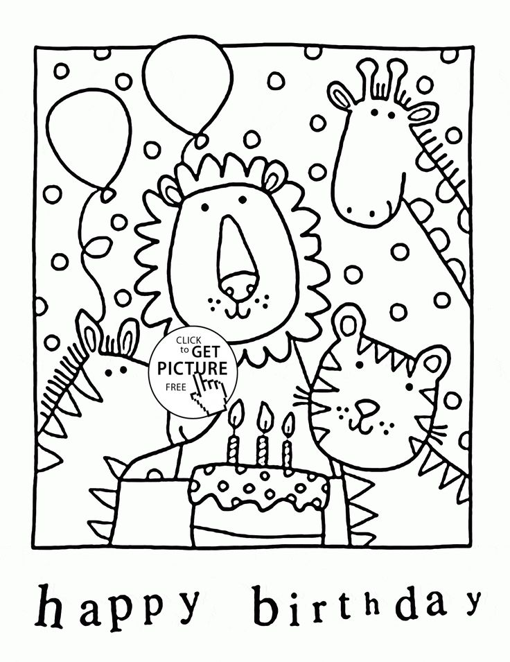 happy birthday in the zoo coloring page for kids holiday coloring pages printables free - Feliz Cumpleanos Coloring Pages