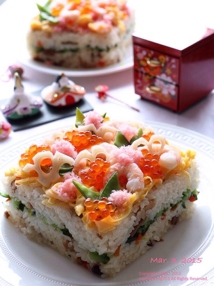 雛祭り ちらし寿司出来ました。 これから、茶碗蒸し、蛤のお吸い物、菜の花和え、甘酒をなど作ります。 我が家は娘と息子どちらも居るので、年がら年中お祝い行事している感じ(笑)楽しいね❤︎ささやかですが、娘が嫁ぐまで毎年お祝いしてあげたいな〜❤︎