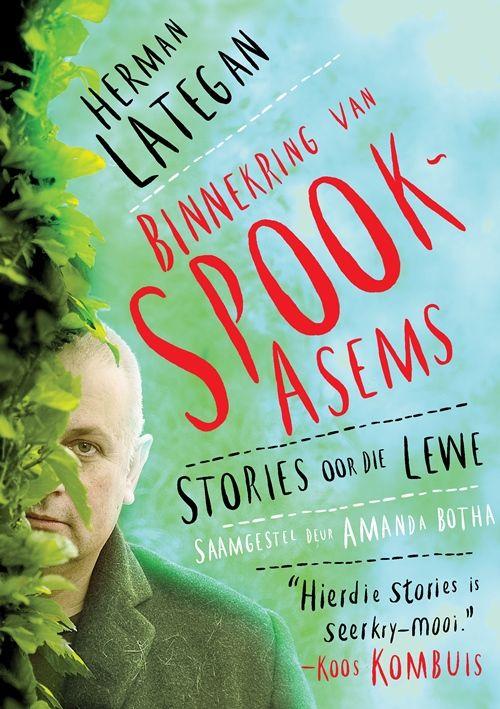 Binnekring van Spookasems - Herman Lategan