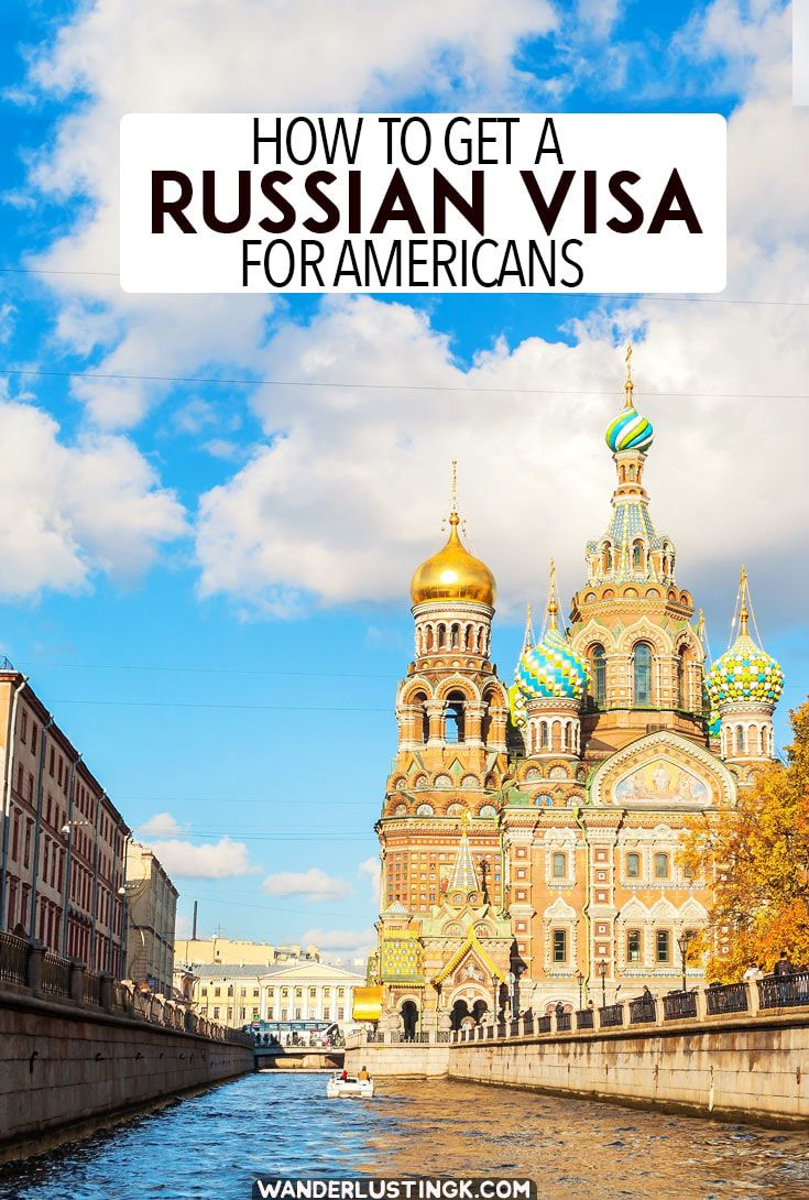 Planning your trip to Russia? Your complete guide on how to get a Russian visa for Americans with tips for the Russian visa application. #Russia #Travel #Moscow