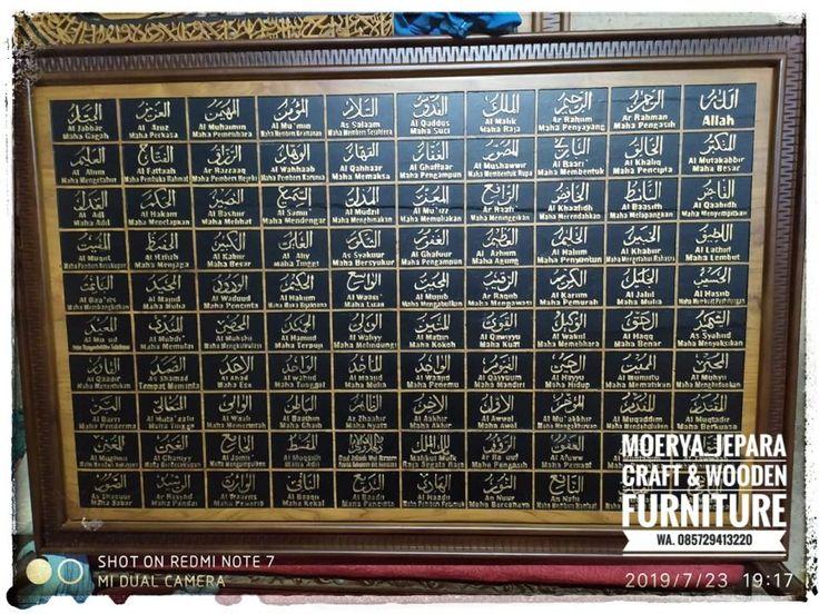 kaligrafi asmaul husna Kaligrafi, Gambar, Nama