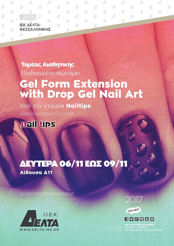 Gel Form Extension with Drop Gel Nail
