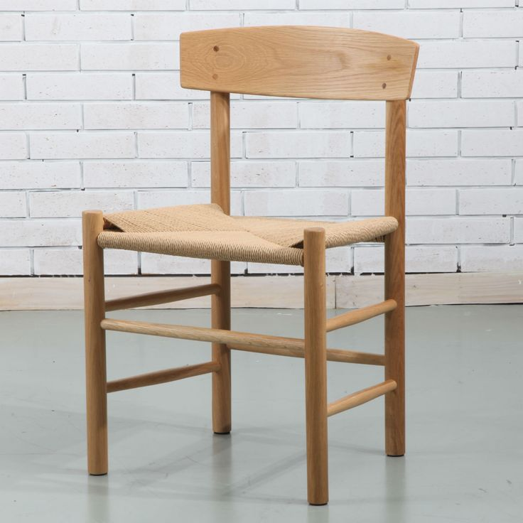 Ulrik Chord Dining Chair - Solid Oak - ICON BY DESIGN #iconbydesign #iconbydesignaustralia #redeemadeal #redadeal
