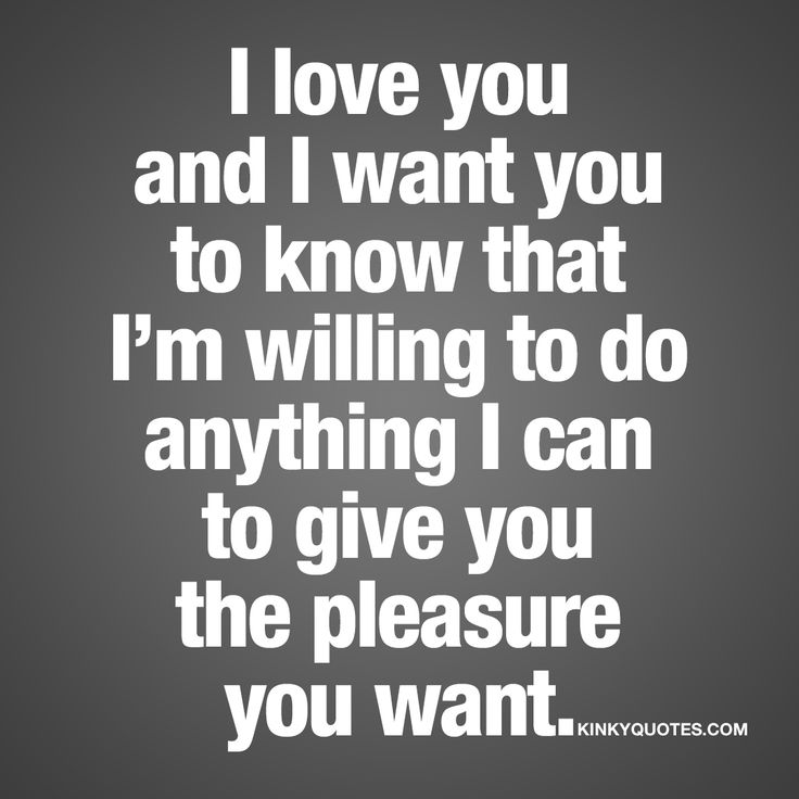 I Need You Quotes For Him: 25+ Best Relationship Communication Quotes On Pinterest