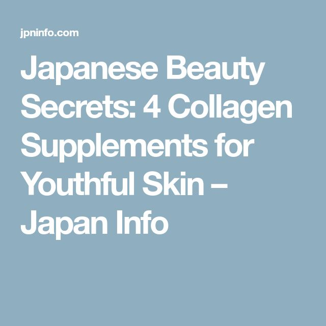 Japanese Beauty Secrets: 4 Collagen Supplements for Youthful Skin – Japan Info