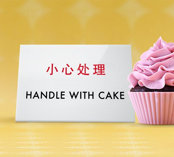 Cute Sign Kitchen Sign Funny Sign Chinglish Humor by SignFail, $15.00