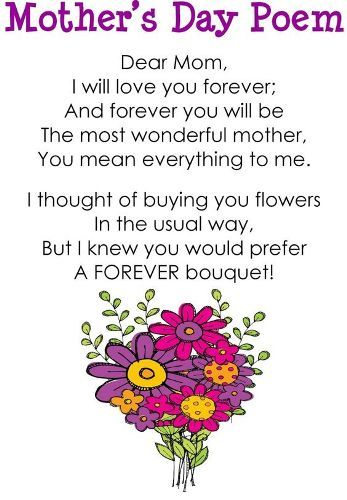 Short poem on mother in English from daughter and son.Lovely poetry for all mum's in the world. Dedicate this loving poem for your sister wife grandma aunt friend.