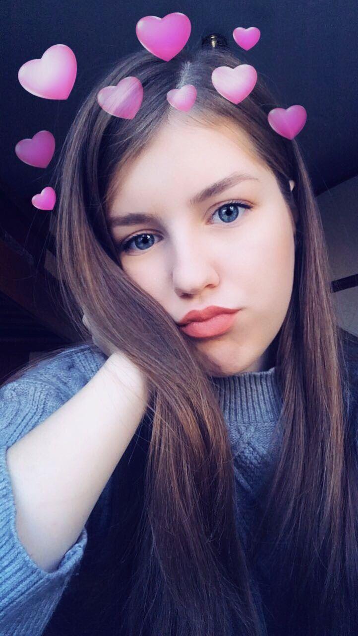 Pin by Liza on Snapchat | Girl, Snapchat