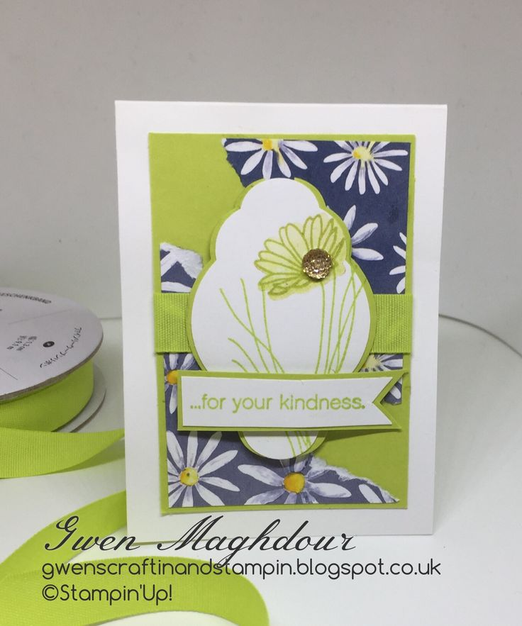 gwenscraftinandstampin Daisy Delight gift card