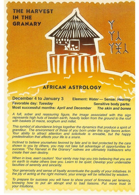 Zodiac Unlimited African astrology postcard: The Harvest in the Granary