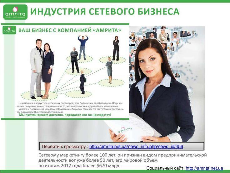 презентация по итогам форума ключевых бизнес партнеровюв. херсон 2013 в печать by Виктор Сулимов via slideshare