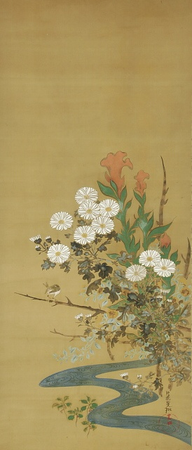 Ogata Kōrin,  Edo periodo (1603-1868) Japan 尾形光琳