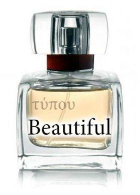 Χύμα Γυναικείο Άρωμα τύπου Beautiful | Aromatakia.gr