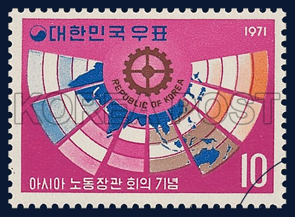 POSTAGE STAMP TO COMMEMORATE THE ASIAN LABOR MINISTERS` CONFERENCE, wheel, Asia map, commemoration, violet, white, blue, 1971 09 27, 아시아 노동장관 회의 기념, 1971년 09월 27일, 782, 톱니바퀴와 아시아지도, postage 우표