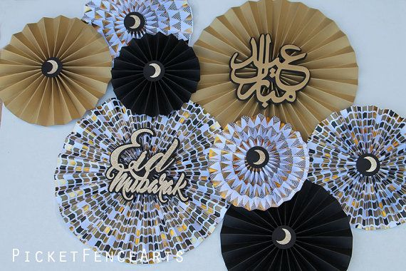 Black and Gold Eid Decor Eid Decorations Eid by PicketFenceArts