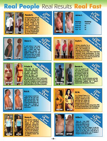 1000 Images About Purium On Pinterest David Armors And 10 Day Cleanse