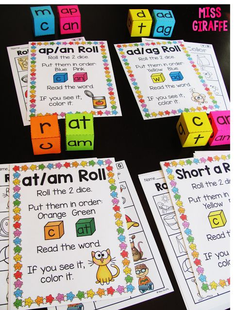 So many short A activities on this post!! Word families practice, writing center, literacy stations, hands on games - must read for every kindergarten or first grade teacher or homeschooling parent