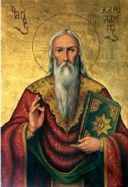 ΕΥΤΥΧΙΣΜΕΝΑ ΠΑΙΔΙΑ: Ο άγιος Χαράλαμπος και ένα σπουδαίο θαύμα του