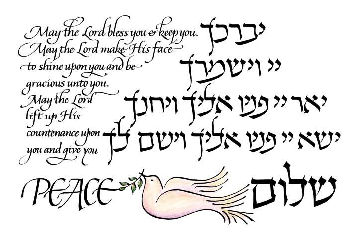 hebrew prayer to find love Christmas prayers and readings, including poems, verse, blessings give us, o god, the vision which can see your love in the world in spite of human failure.
