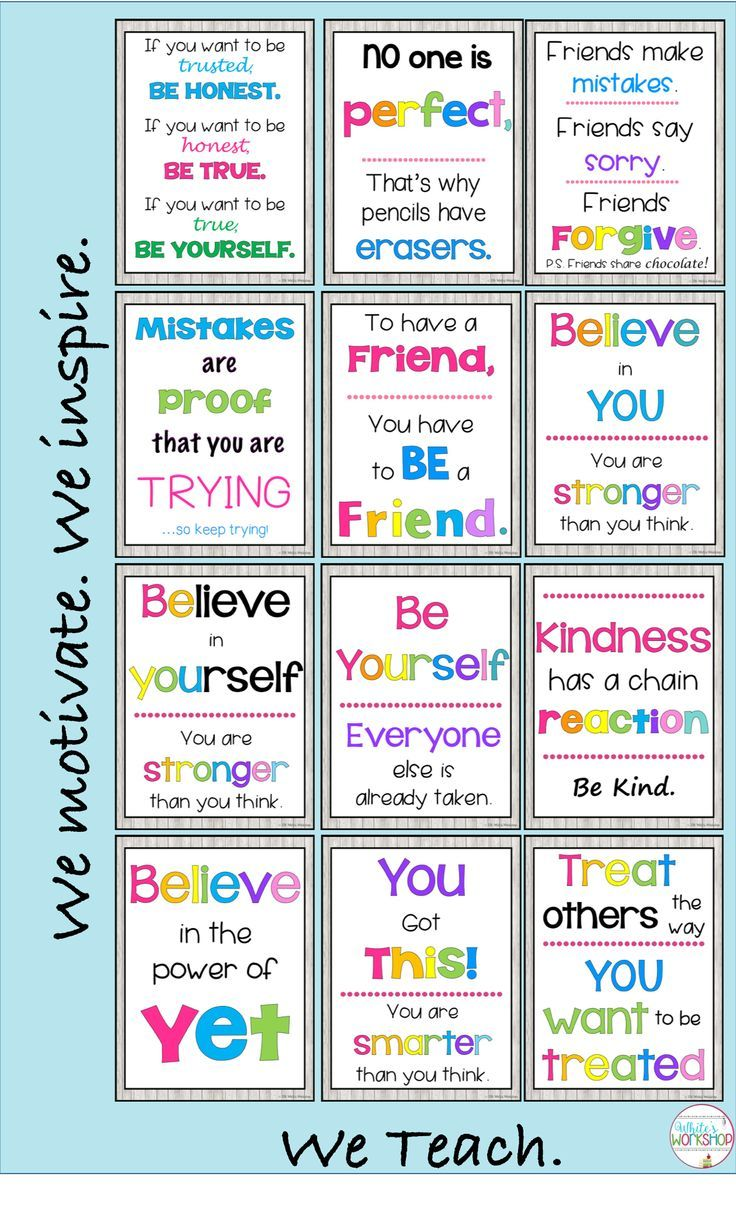Motivational Posters And Bookmarks Growth Mindset Quotes Classroom Motivational Posters Growth Mindset Classroom