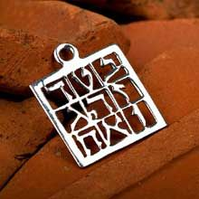 The Magic square pendant is used to create magic squares for protection & healing. A magic square is square table in which each all numbers columns, from all directions, have the same numerical value. The magic square pendant is made to protect and heal the wearer. Size: 2.5cm/2.5cm - 1Inch/1Inch Metal: Solid Sterling Silver 925. Please click on the image to order. Price: $67