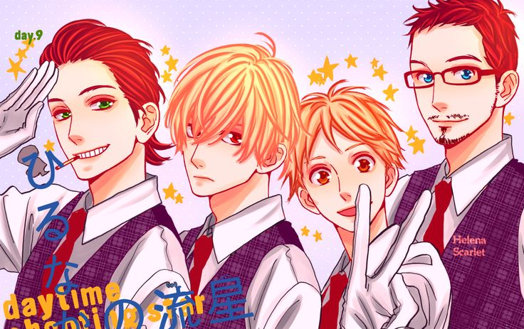 Hirunaka No Ryuusei [Day.9] Day Time Shoting Star by HelenaScarlet