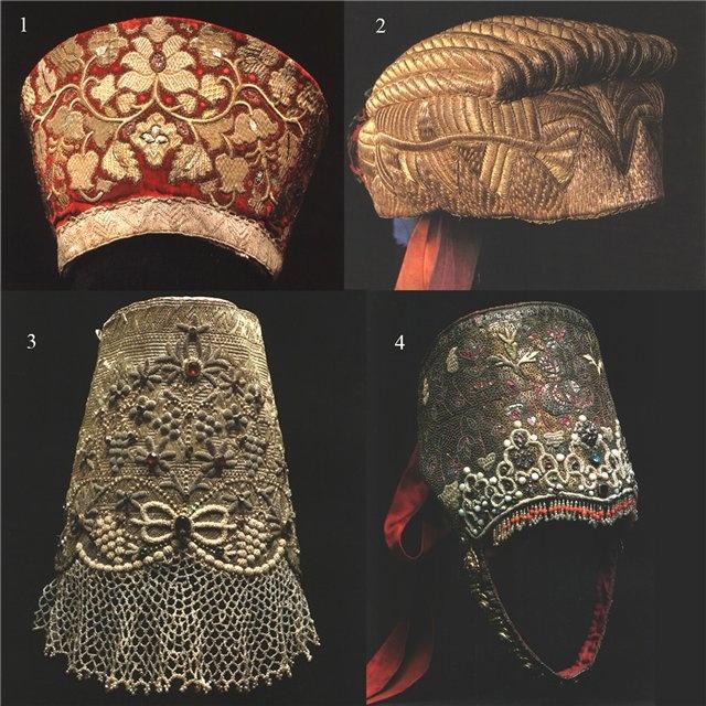 "Russian traditional headdresses. 1 – kokoshnik from Moscow Region, 2 – kokoshnik called ""zbornik"" from Vologda Province, 3 and 4 – headbands of unmarried girls from Northern provinces. #Russia #folk #costume"