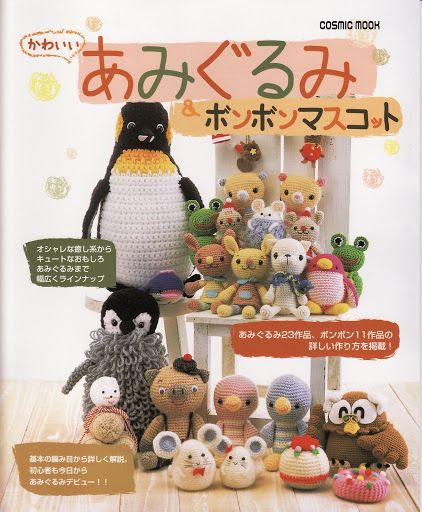 Crochet Amigurumi Made Easy Magazine : 1000+ images about crochet picasa web albums on Pinterest ...