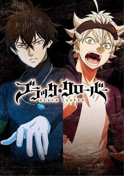 Black Clover TV Anime Reveals Teaser Visual and Staff | MANGA.TOKYO