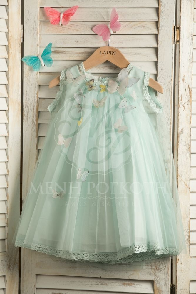 Βαπτιστκά ρούχα για κορίτσι της Lapin house βεραμάν τούλινο με πεταλούδες