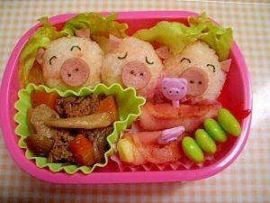 子供が喜ぶ☆3匹の子ブタ弁当☆ by sakura-99|簡単作り方/料理検索の楽天レシピ