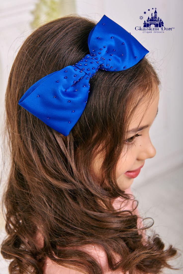 Каждая девочка мечтает произвести впечатление стильной дамы)  Это невероятно изысканное платье насыщенного цвета «сапфир» просто идеально для торжественных мероприятий!  г. Днепр, пр-т им. А. Поля, 48а  +38 (056) 372-46-50, +38 (093) 434-10-48 - VIBER ,  +38 (095) 112-08-98, +38 (098) 091-54-40 www.skazkindom.dp.ua  #сказкиндом #прокаткостюмовднепр #арендатуфлиднепр #эксклюзивныедетскиеплатья  #выпускнойвсаду #платьенасвадьбу