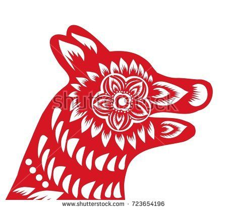Red paper cut a dog zodiac and flower symbols